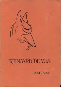 Albe 45 ps. Punt 1948