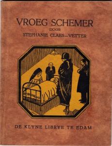 Claes Vetter 2