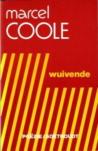 Coole 8