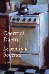 Daem 3