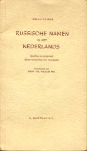 Daisne 49_1956