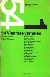 Gijsen Jonckheere 33