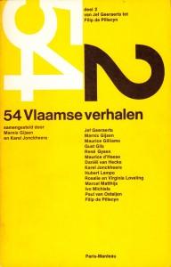 Gijsen Jonckheere 34