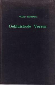 Hermans 7