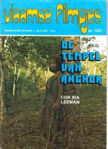Leeman cor ria 7