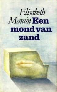 Marain 4