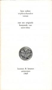 Nolens 16