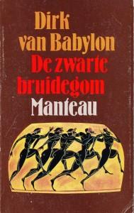 Van Babylon 7