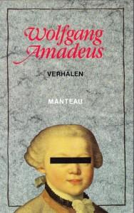 1991 Wolfgang Amadeus