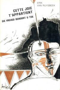 Van Ruisbeek 26_1984