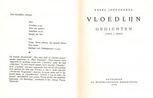 Jonckheere 67a