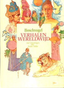 boschvogel 19_1985