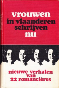 1977 Vrouwen