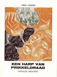 Janssen Dries 6
