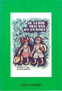 Guirlande 38