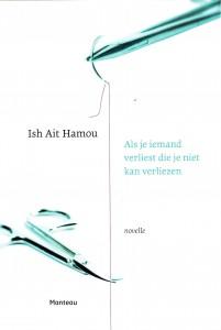 Ait Hamou 3