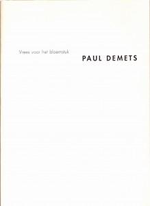 demets-paul-1